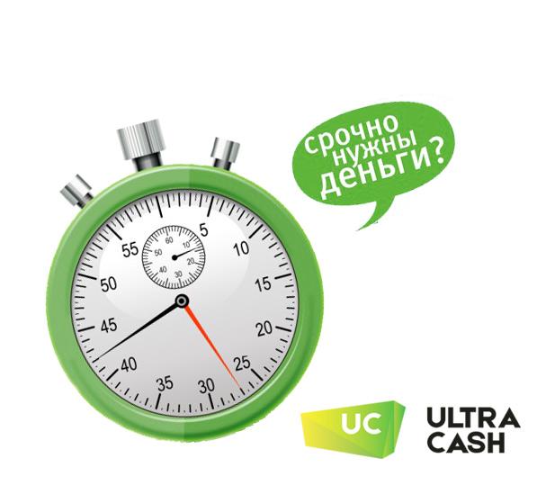 Онлайн кредит выручит при нехватке денег